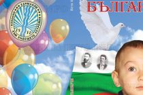 """Книга """"Българче"""" с два  компактдиска излиза на  15 септември"""