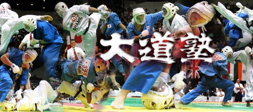 Източните бойни изкуства  стартират занятията си