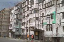 Текат процедури за саниране на  останалите блокове в Харманли