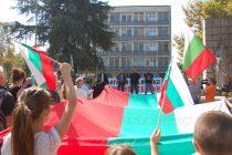 Втори протест в рамките на месец срещу бежанците