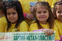 Деца се научиха да събират разделно