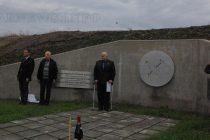 Мемориал на загинали летци, откриха край Георги Добрево