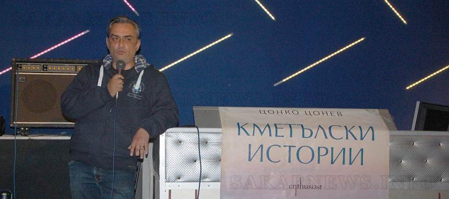 """Рок на живо и """"Кметълски истории""""  с кмета на Каварна – Цонко Цонев"""