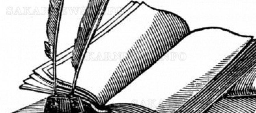 Демокрацията в опасност – изповедта на един учител