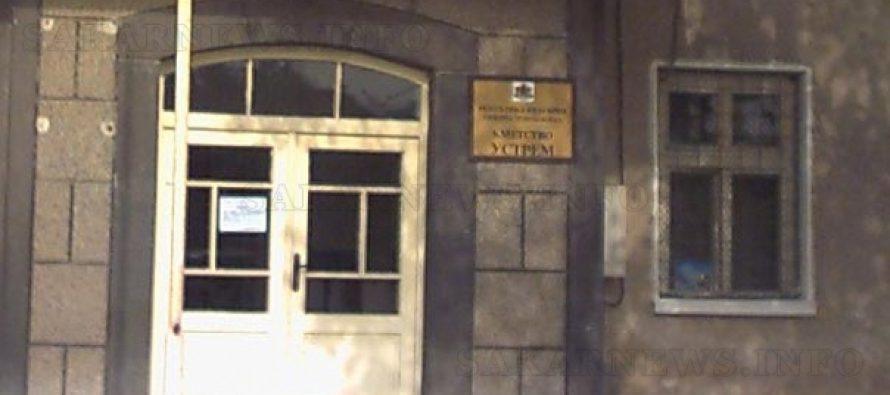 Жестоко убийство на  възрастна жена в с. Устрем