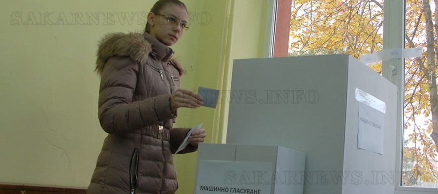 Машинното гласуване – в пъти по-ефективно от хартиеното