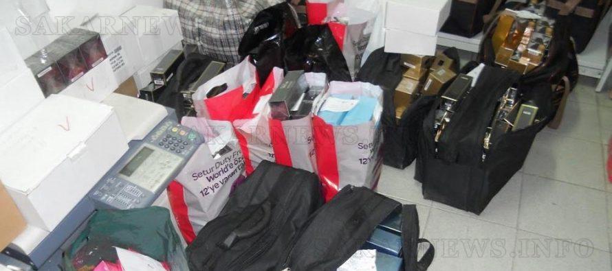 Над 1200 фалшиви парфюми задържаха на границата