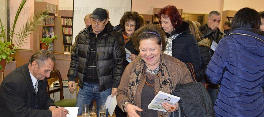 Иван Кукучев представи четвъртата си книга