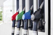 Бензиностанциите трябва да бъдат оборудвани със система за улавяне на бензинови пари