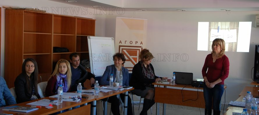 """Участници от областта се събраха на семинар на """"Платформа Агора"""""""