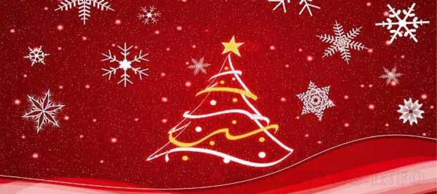 Програма за Коледните и новогодишни празници на община Харманли