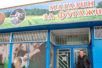 Още два търговски обекта вече посрещат клиенти в Града на Белоногата