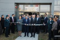 Тристранен контактен център за  сътрудничество на Капитан Андреево