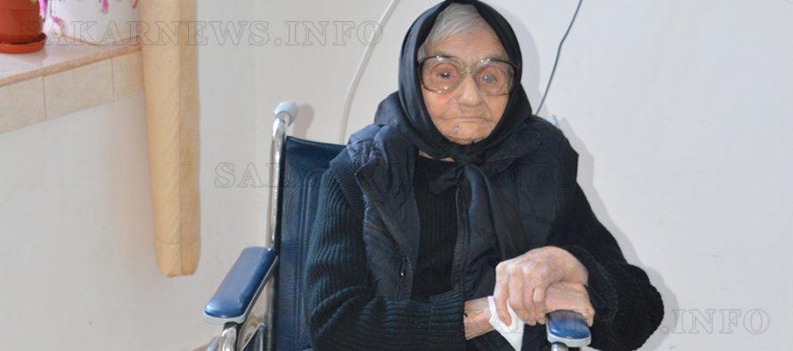 Най-възрастният жител на община Ивайловград навърши 107 години