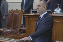 Празненствата в Славяново за клетвата на Румен Радев