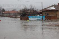 Спряха делото за  наводнението в село Бисер