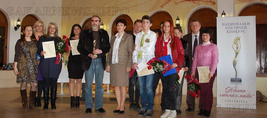 Статуетката от свиленградския  поетичен конкурс замина за Димово