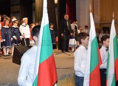 Тържествен концерт за 3 март в Тополовград