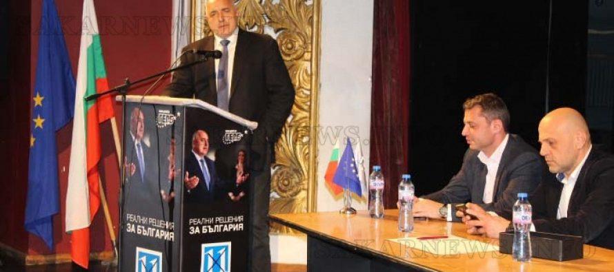 """Бойко Борисов в Хасково: """"С управление на БСП държавата ще катастрофира отново"""""""