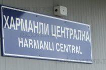 Влакове внасят объркване в Харманли