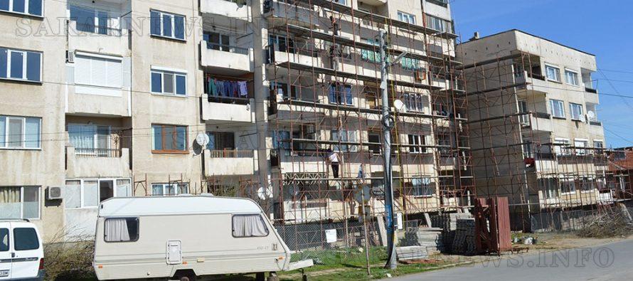 """Санирането """"дойде""""  и в Тополовград"""