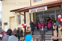 Осветиха обновено училище в Харманли