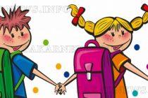 Четвърто училище в Харманли открива паралелка за първокласници