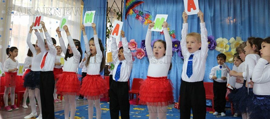 """Деца от ДГ """"Рай"""" 1 изнесоха  открита педагогическа ситуация"""