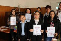 Пет деца от Любимец с награди от Национален конкурс