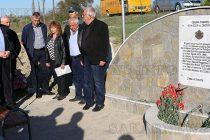 Почетоха паметта на граничари с полагане на венци и тържествени илюминации