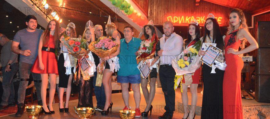 Митьо Пищова събра  18 красавици на конкурс