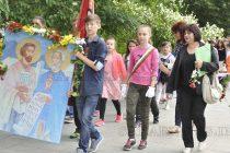 С шествие, концерт и театър отпразнуваха 24-и май в Минерални бани