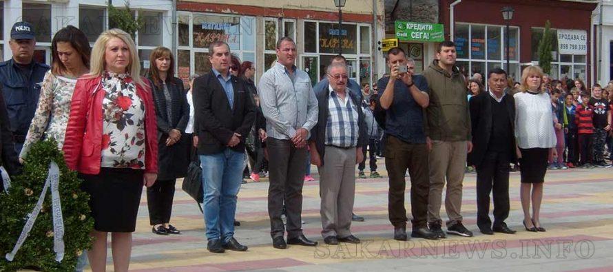 Тържество за 9 май в центъра на Тополовград