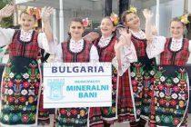 Деца от Минерални бани се представиха на фестивал в Турция