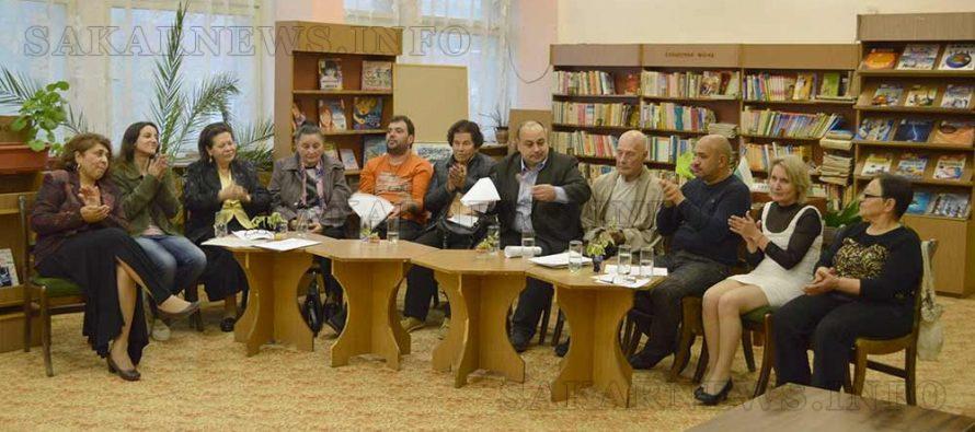 Поети четоха свои стихове за Тополовград