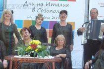 """Вокална група """"Славеи"""" спечелиха награди с  изпълнение на стари градски песни в морски град"""