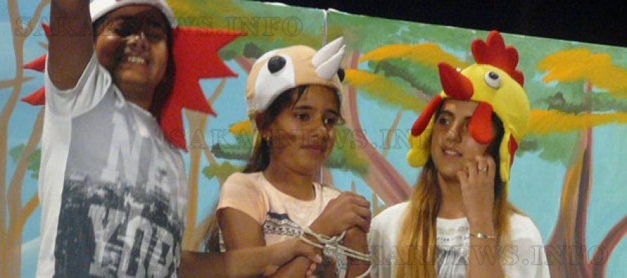 За края на учебната година, ученици  от село Устрем изнесоха спектакъл