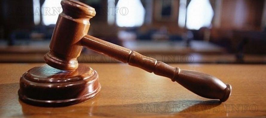 Обществено порицание за подсъдим