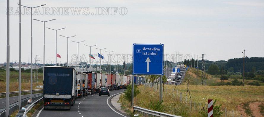 """Близо 10 хиляди автомобила за един ден са преминали през ГКПП """"Капитан Андреево"""""""