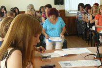 В Община Тополовград ще се изгражда Център за активно включване