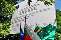 В Свиленград започна санирането на още три жилищни блока