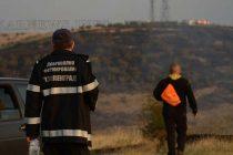 Още четири нови огнища на пожари избухнаха днес