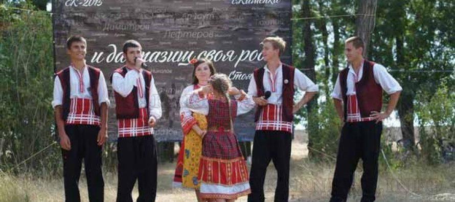 Есть контакт – 2014 събира българи от украйна и молдова в нови троян