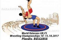 Димитринка Сергеева и треньорът й Росен Бонев ще участват на Световни първенства
