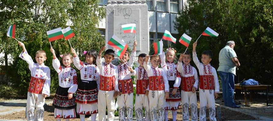 В Тополовградотбелязаха Съединението като на истински празник