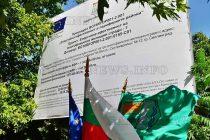 В Свиленград започна саниране на още три жилищни сгради