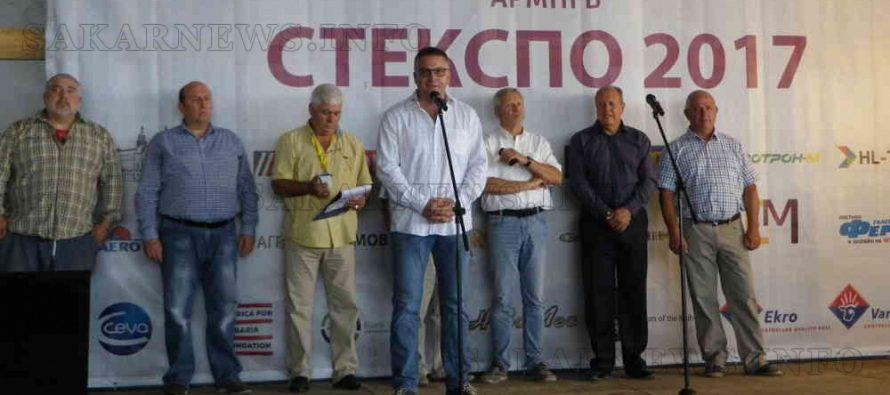 Второто издание на СТЕКСПО – отново в Стефан Караджово и с международен успех