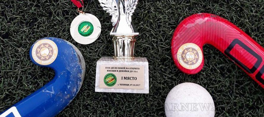"""Юношите от хокея на """"Хеброс""""  спечелиха злато в края на сезона"""