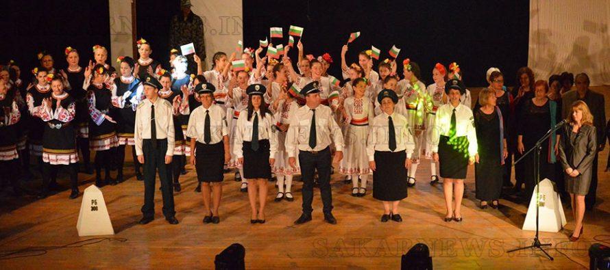 В Ивайловград отбелязаха 55 години от създаването на гранично поделение