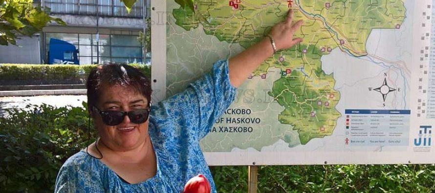Аз съм Жанета Дановска